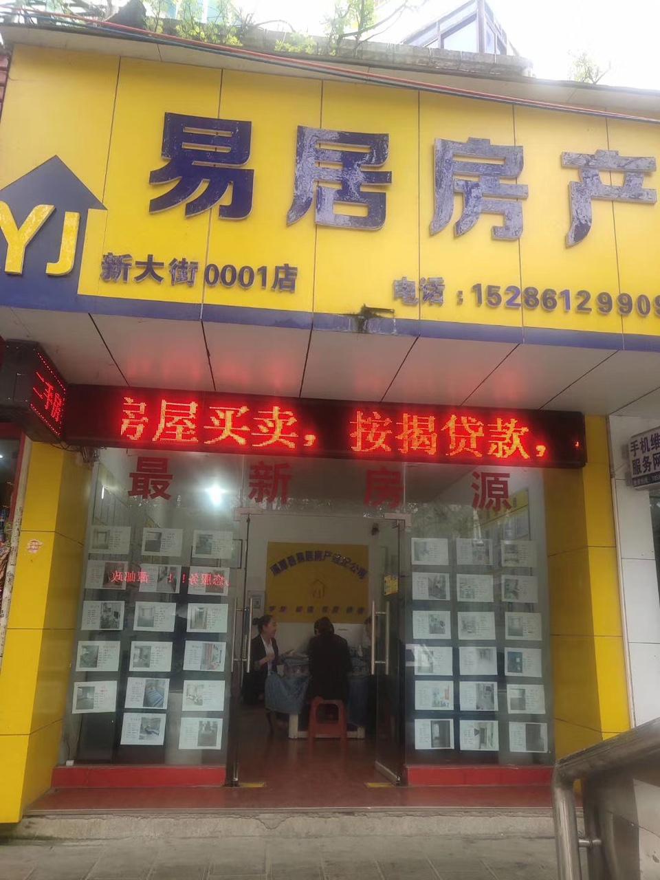 茶乡广场3室 2厅 2卫53.8万元