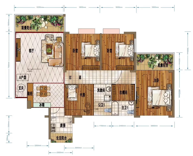 南苑—景致新城3室 2厅 2卫48万元