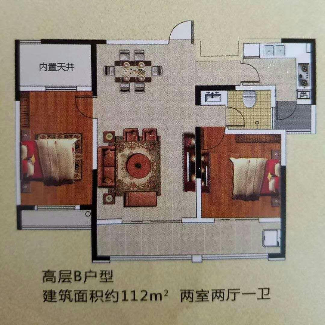 大海丽苑112平精装2室 2厅 1卫带车位75万元