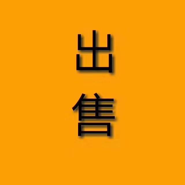文昌家园5400/平,首付30万
