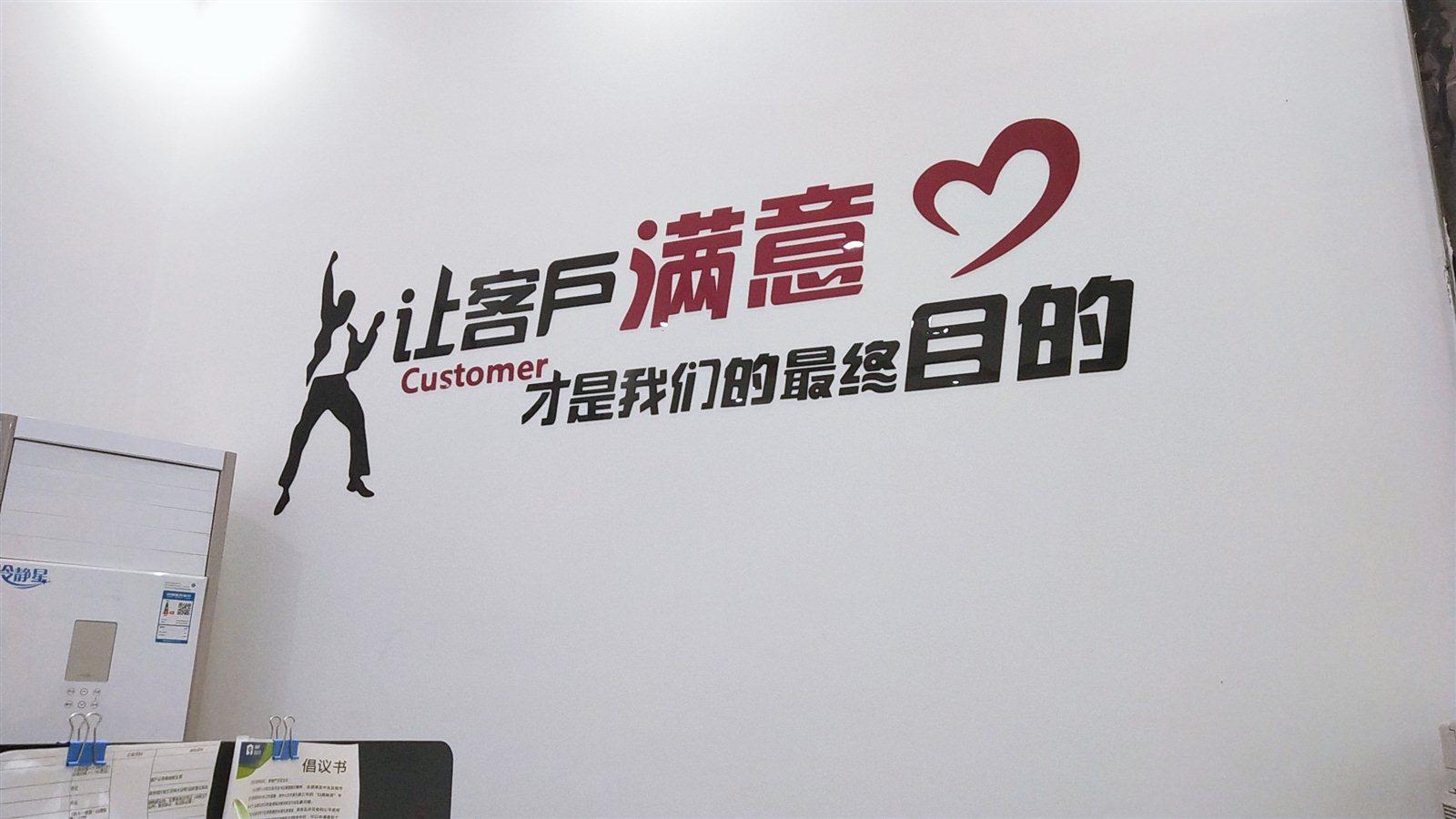 江城美景精装2室 2厅 1卫53万元