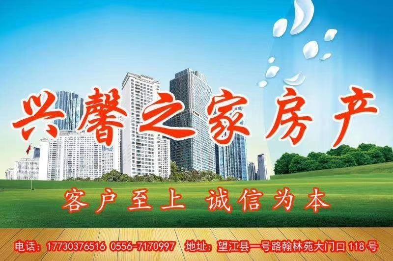 春江花园4室 2厅 2卫73.8万元