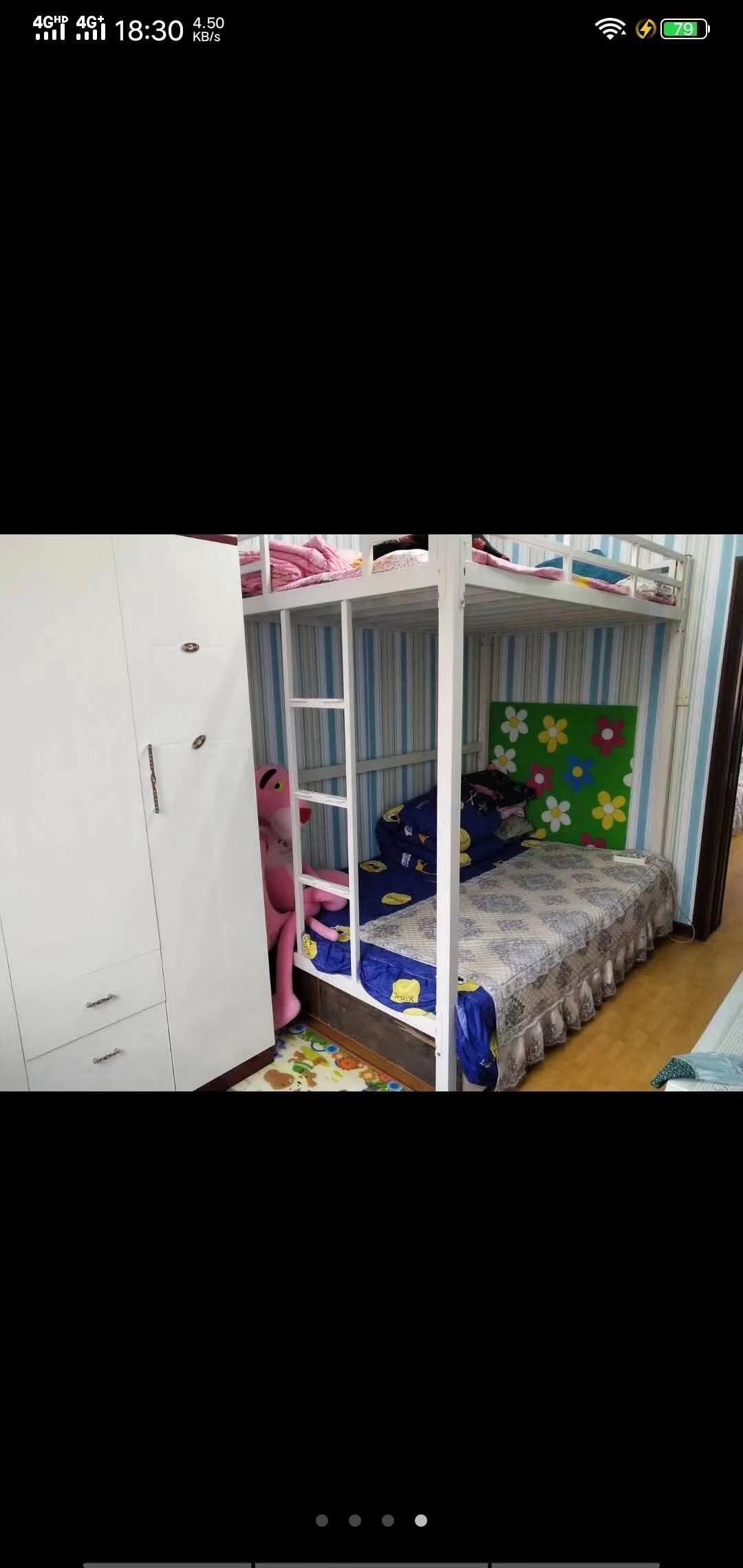 朝阳镇永安小区2室 1厅 1卫47万元
