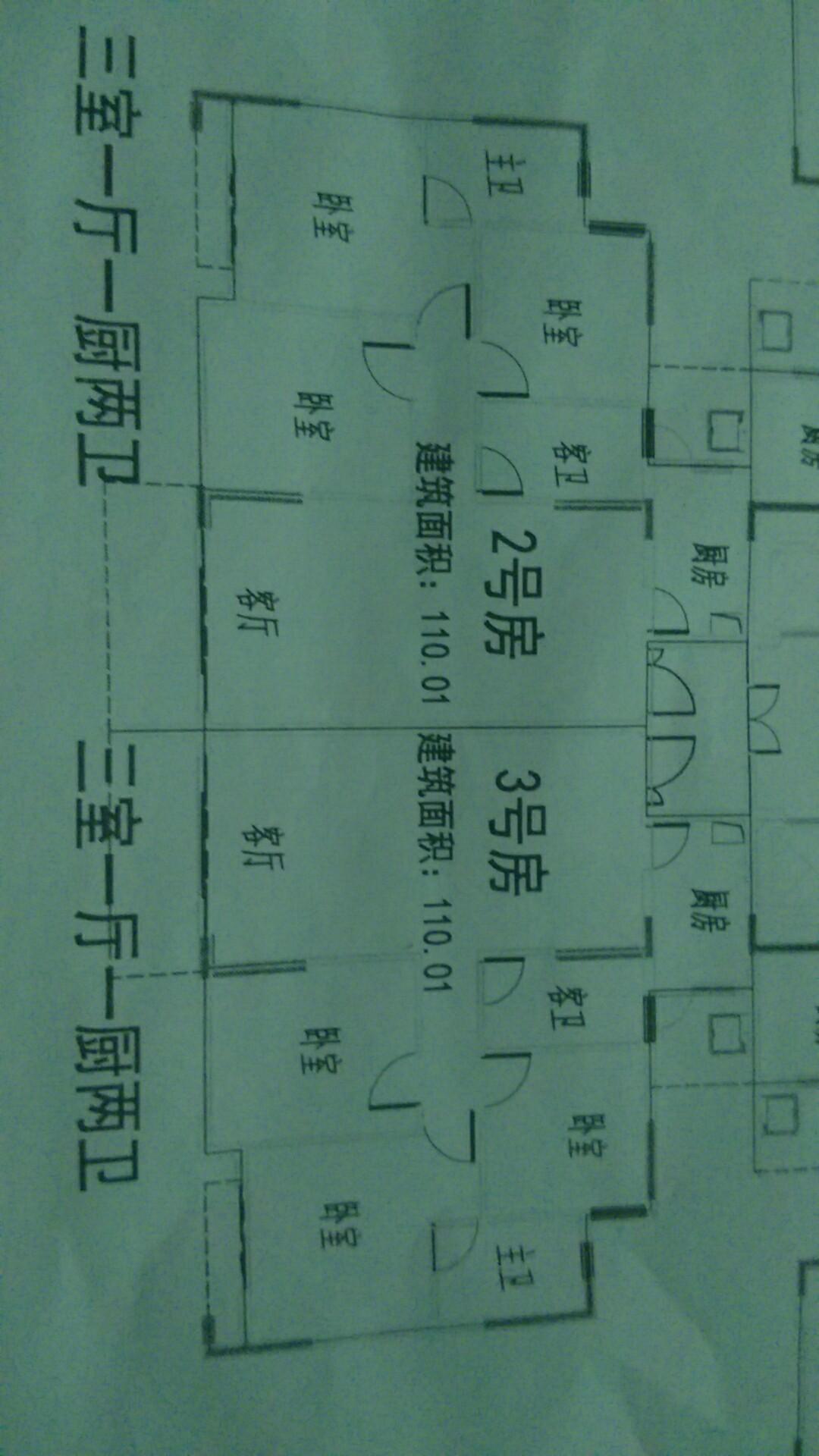 马金台统建房3室 1厅 2卫面议