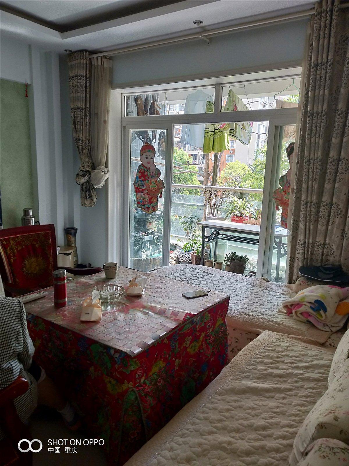 黔龙阳光花园3室 2厅 2卫68.8万元