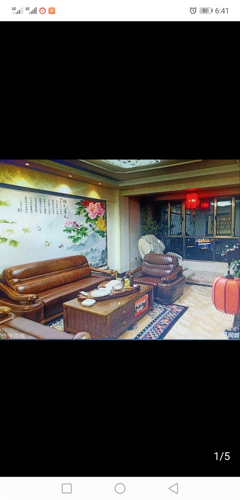 世博大厦3室 2厅 1卫73.8万元