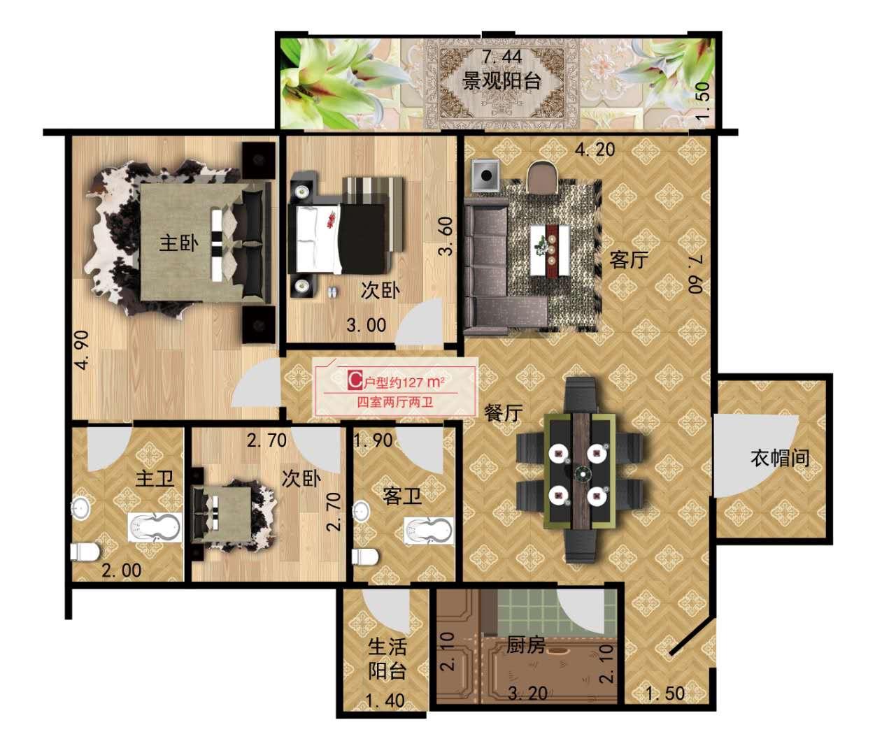 盛世龙城3室 2厅 2卫42万元