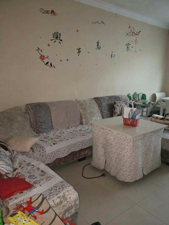紫江花园3室 1厅 1卫46.8万元