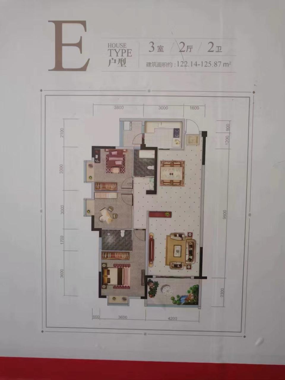 华龙城3室 2厅 2卫47万元