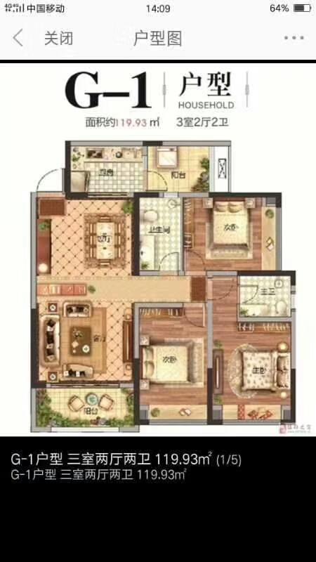 观澜湖3室 2厅 2卫,黄金楼层