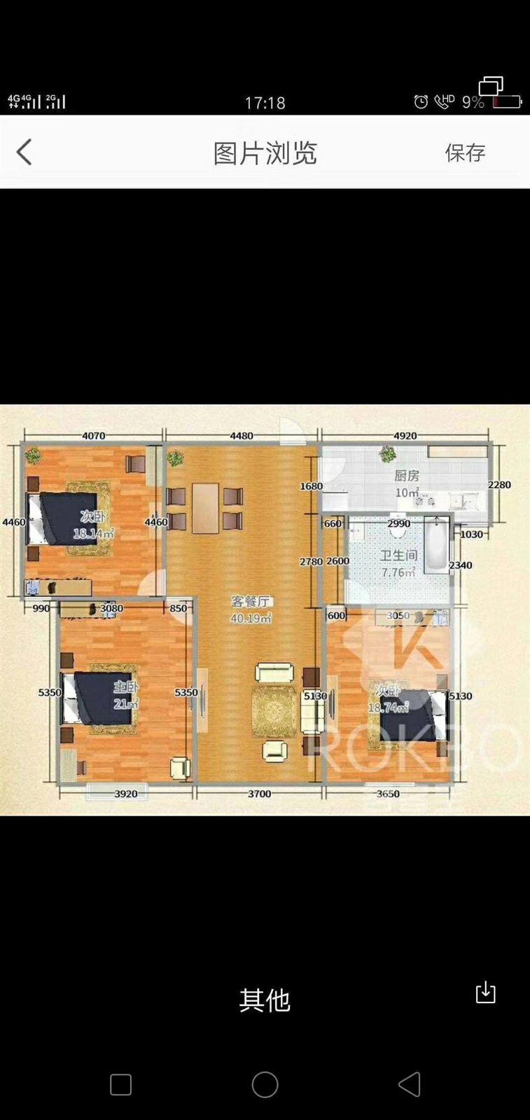 华府名都3室 1厅 1卫41万元