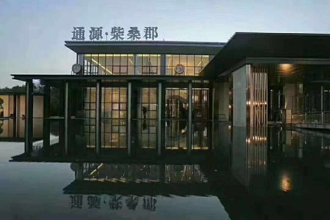 九江市柴桑區工抵房低于市場價5-6萬