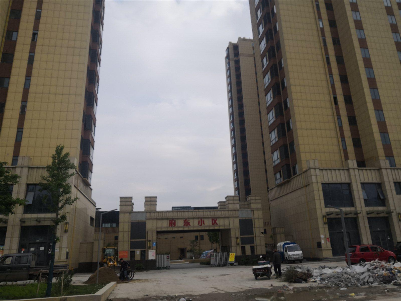 瑞达中央城(府东小区)2室 2厅 1卫46万元