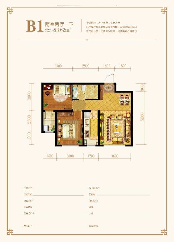 金成湖镜台2室 2厅 1卫54万元