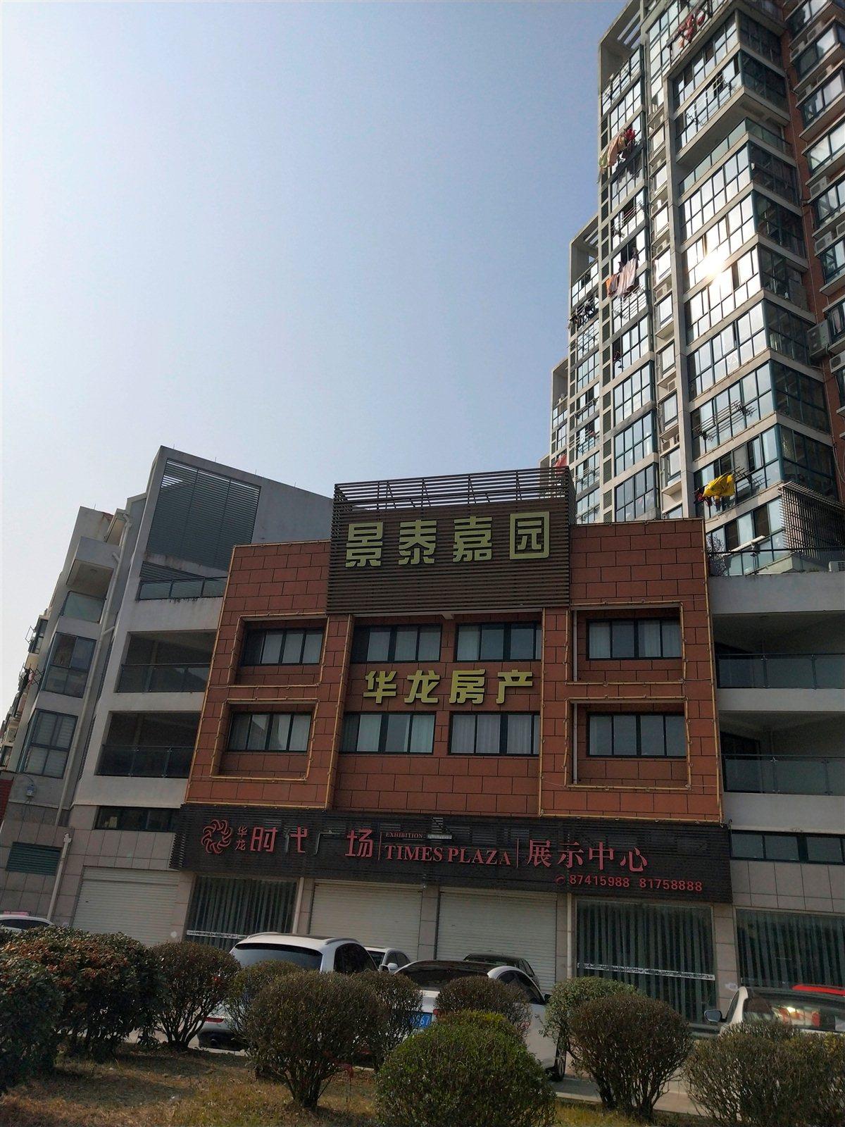 景泰嘉园14楼精装修3室 2厅 2卫面议