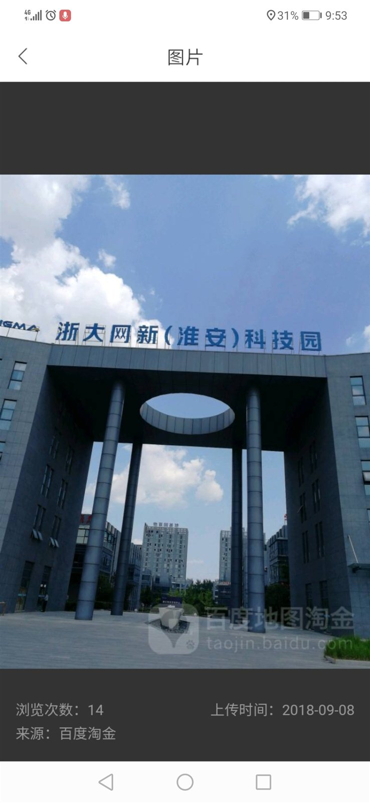 浙大网新科技园1室 1厅 1卫22万元