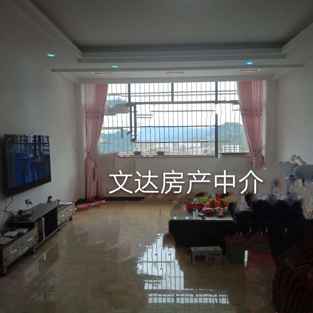 荣兴集团精装3室 2厅 2卫37.8万元