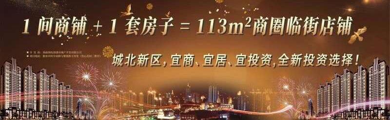 丰华和家园4室首付28万仅售8880/平