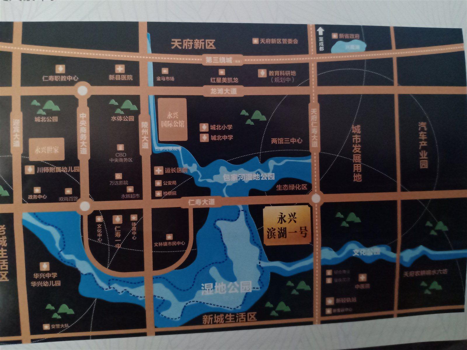 永兴滨湖一号3室 2厅 2卫92万元
