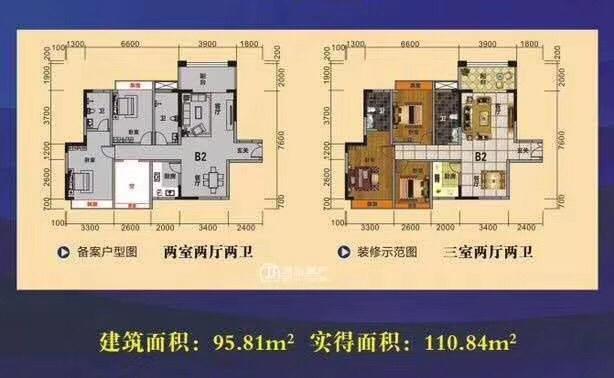 盛世黄冠4室 2厅 2卫102万元