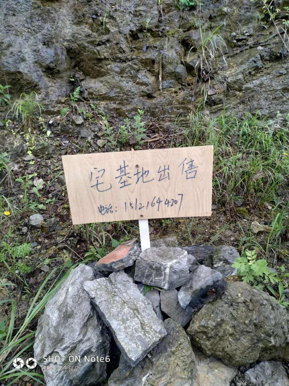 德江县关口村0室 0厅 0卫