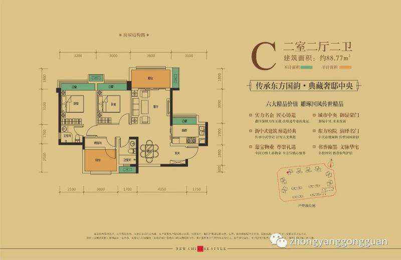 符江名城3室 2厅 2卫50万元