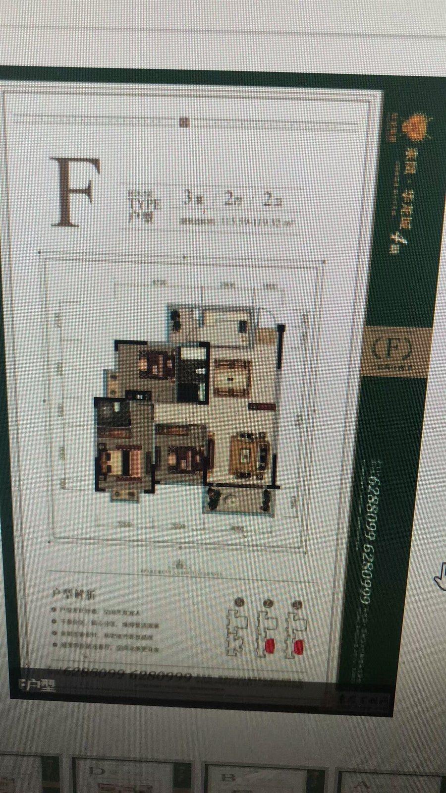 华龙城3室 2厅 2卫金沙国际网上娱乐可以直接更名