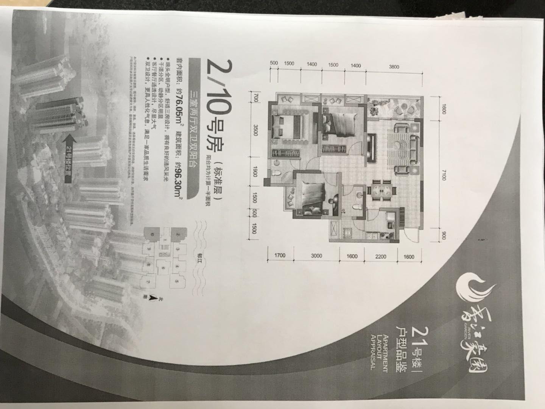 香江豪园3室 2厅 2卫38.8万元