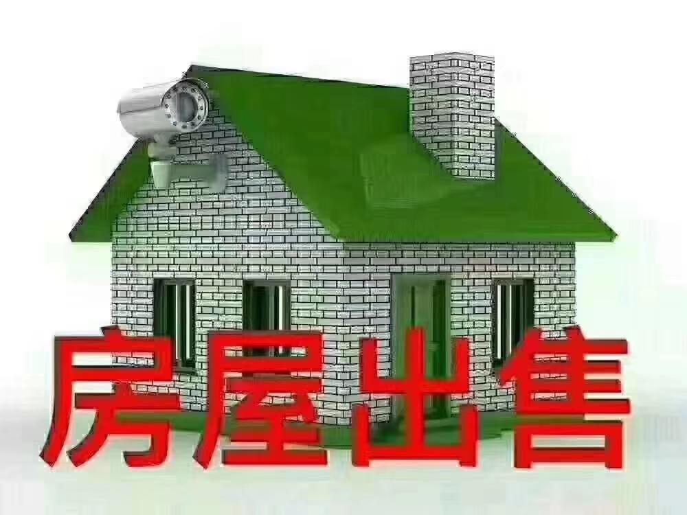 合江王氏荔城华府3楼3室 2厅 2卫72.8万元