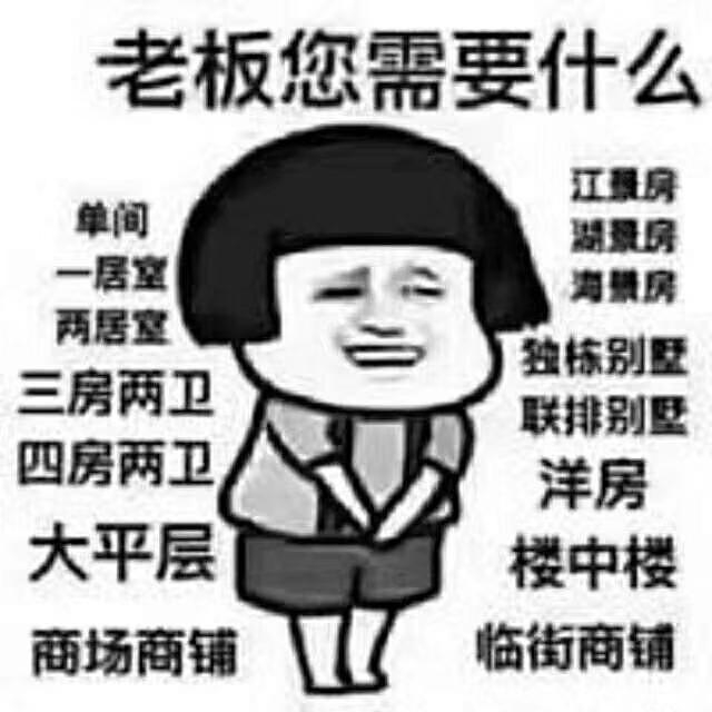 青合锦城2室 1厅 1卫39.6万元