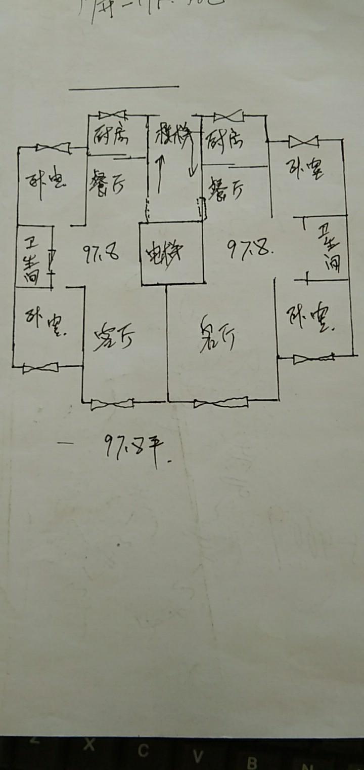 金陽小區2室 2廳 1衛28.4萬元