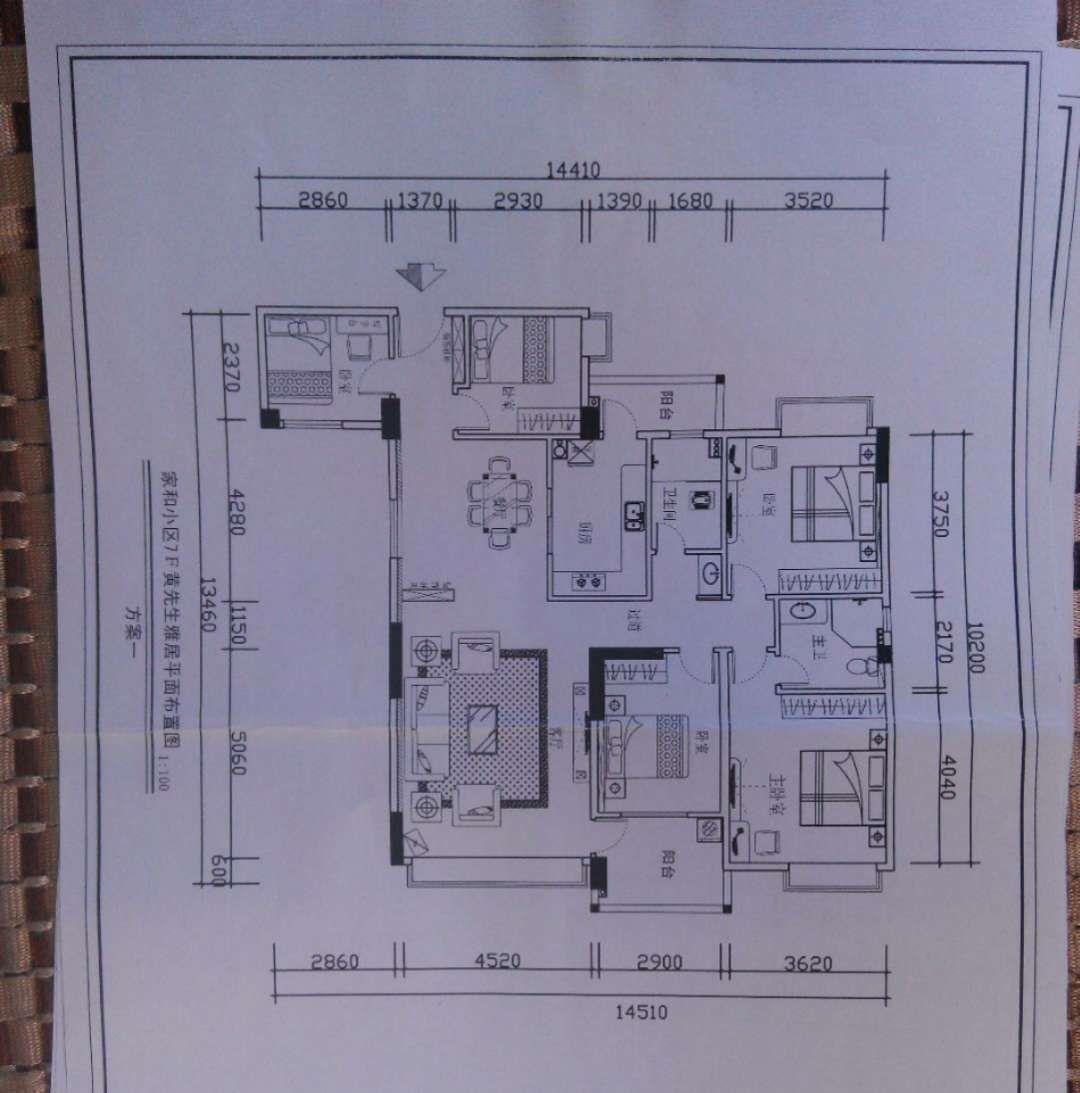 家和小区5室 2厅 2卫送家私家电拎包入住