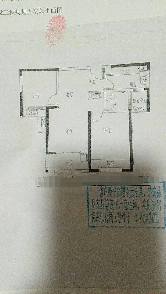 建业森林半岛2室 2厅 1卫52万元可以续按揭