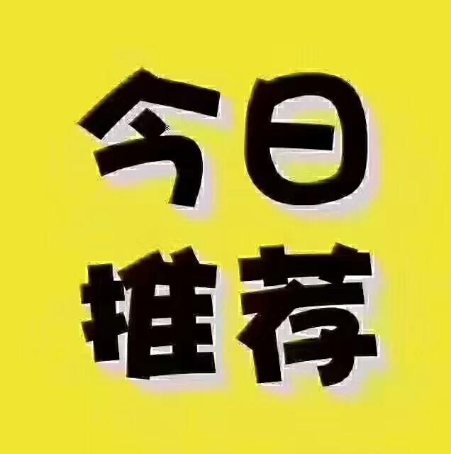 义乌B区104平位置好低税36.5万元