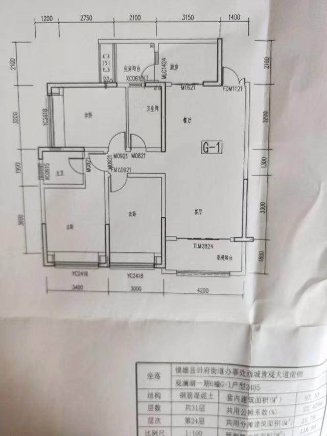 观澜湖3室 2厅 2卫82万元