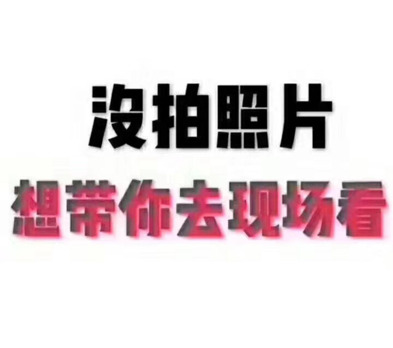 青合锦城2室 1厅 1卫40.5万元