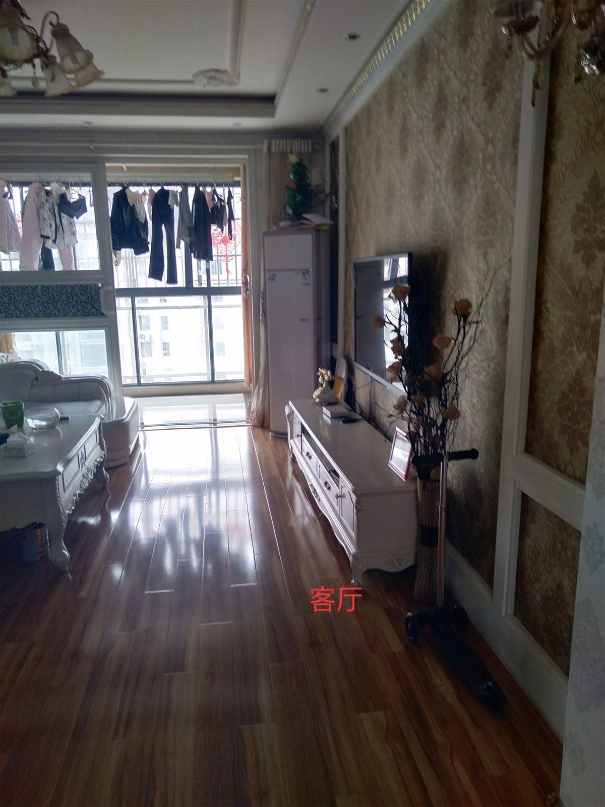 卧阳锦绣城3室 2厅 1卫80万元