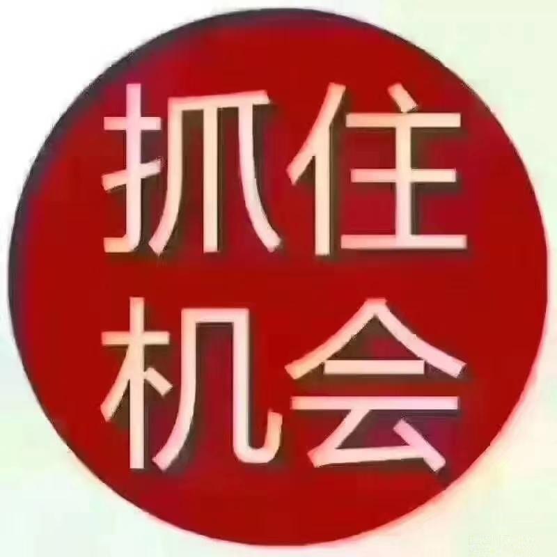 榛勬潹閮�3瀹� 2鍘� 2鍗�49.3涓囧厓