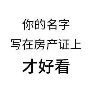 香江豪园精装标准3室 2厅 2卫58万元