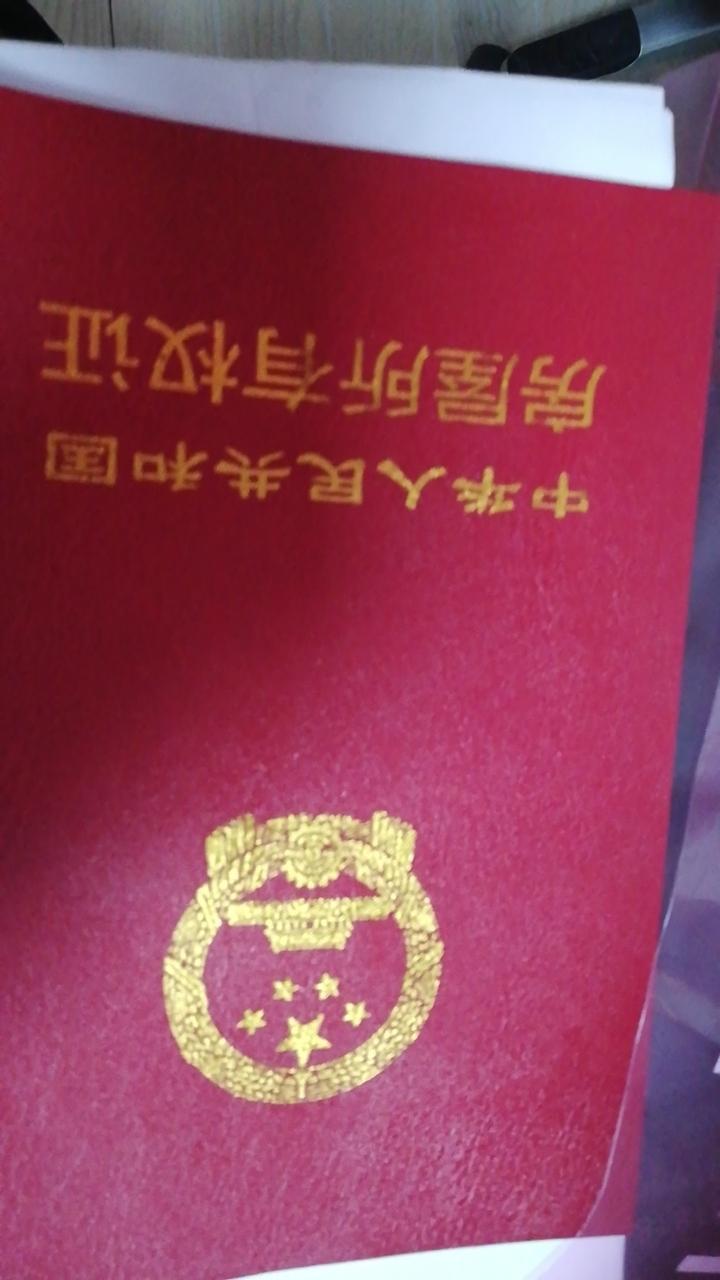 斌鑫小区电梯精装房85平方32万意卖