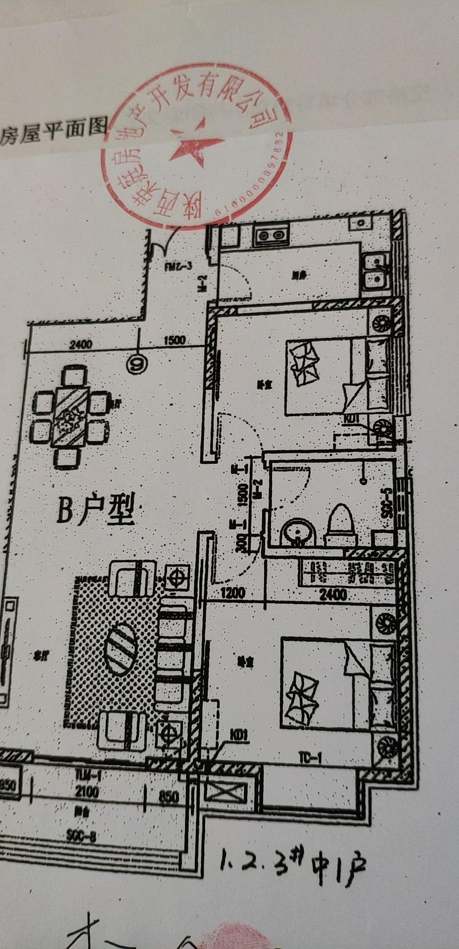 生态家苑2室 2厅 1卫47万元包过户费用