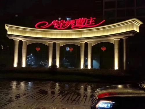 锦绣曹庄毛坯五楼