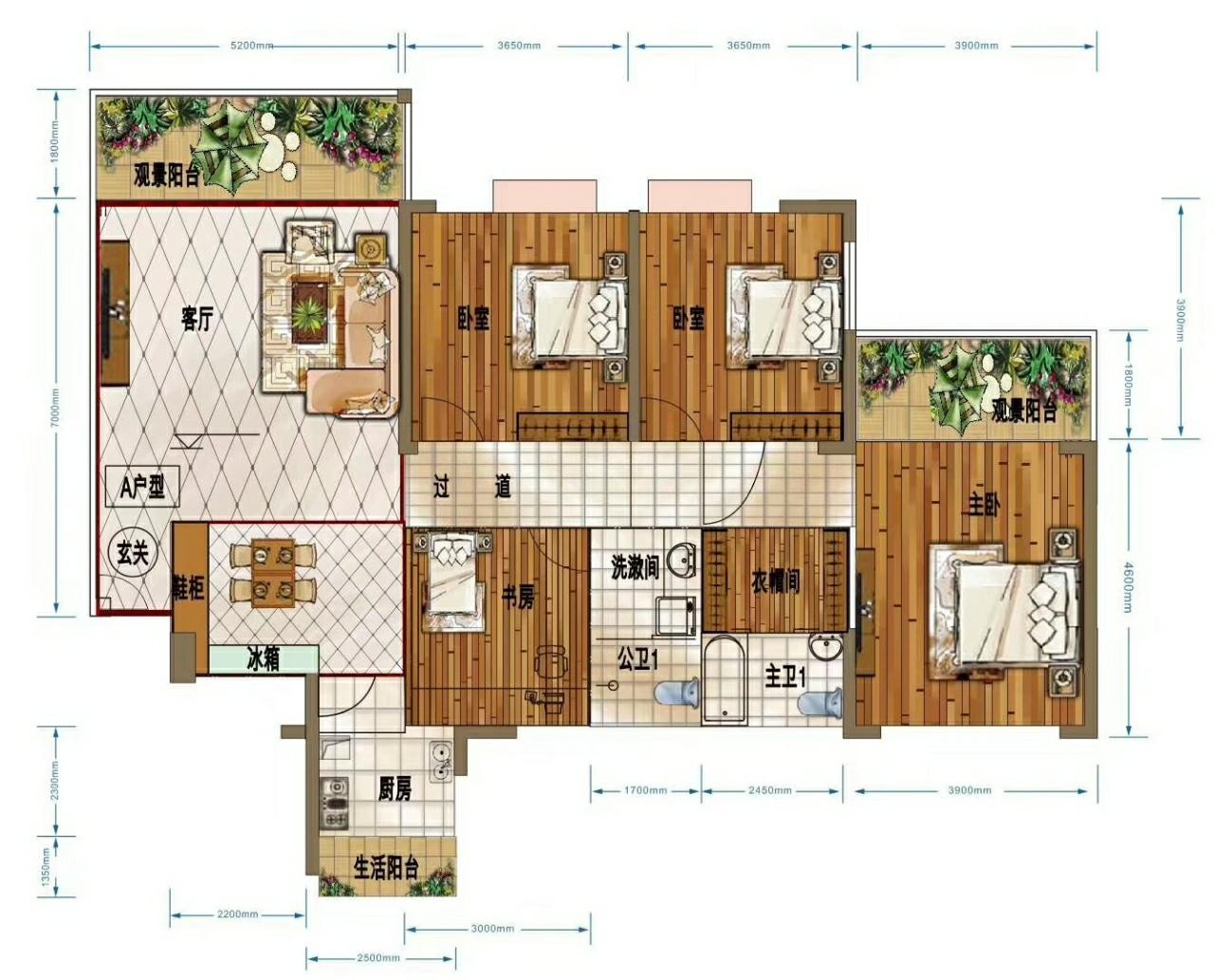 南苑—景致新城3室 2厅 2卫50万元