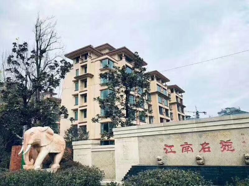 江南名苑三楼138平 带车位储藏室112万