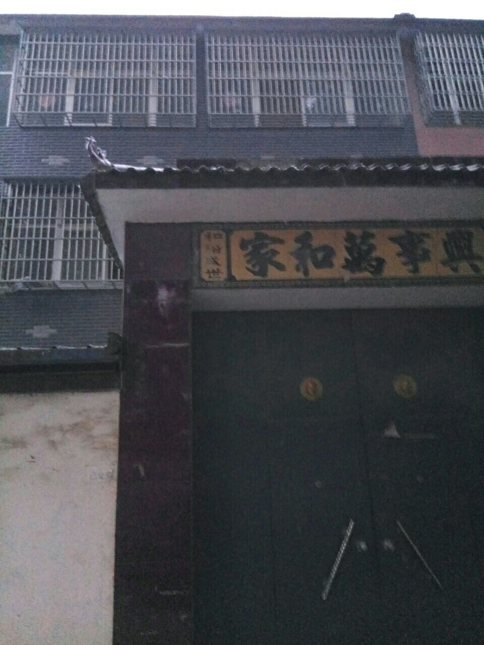 上海路与朱砂路交叉口东小院4室 3厅 3卫38万元