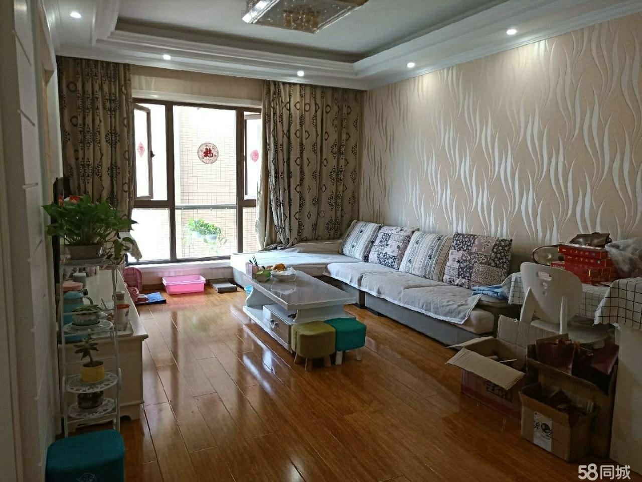 大型小区现浇房2室 2厅 1卫45.8万元