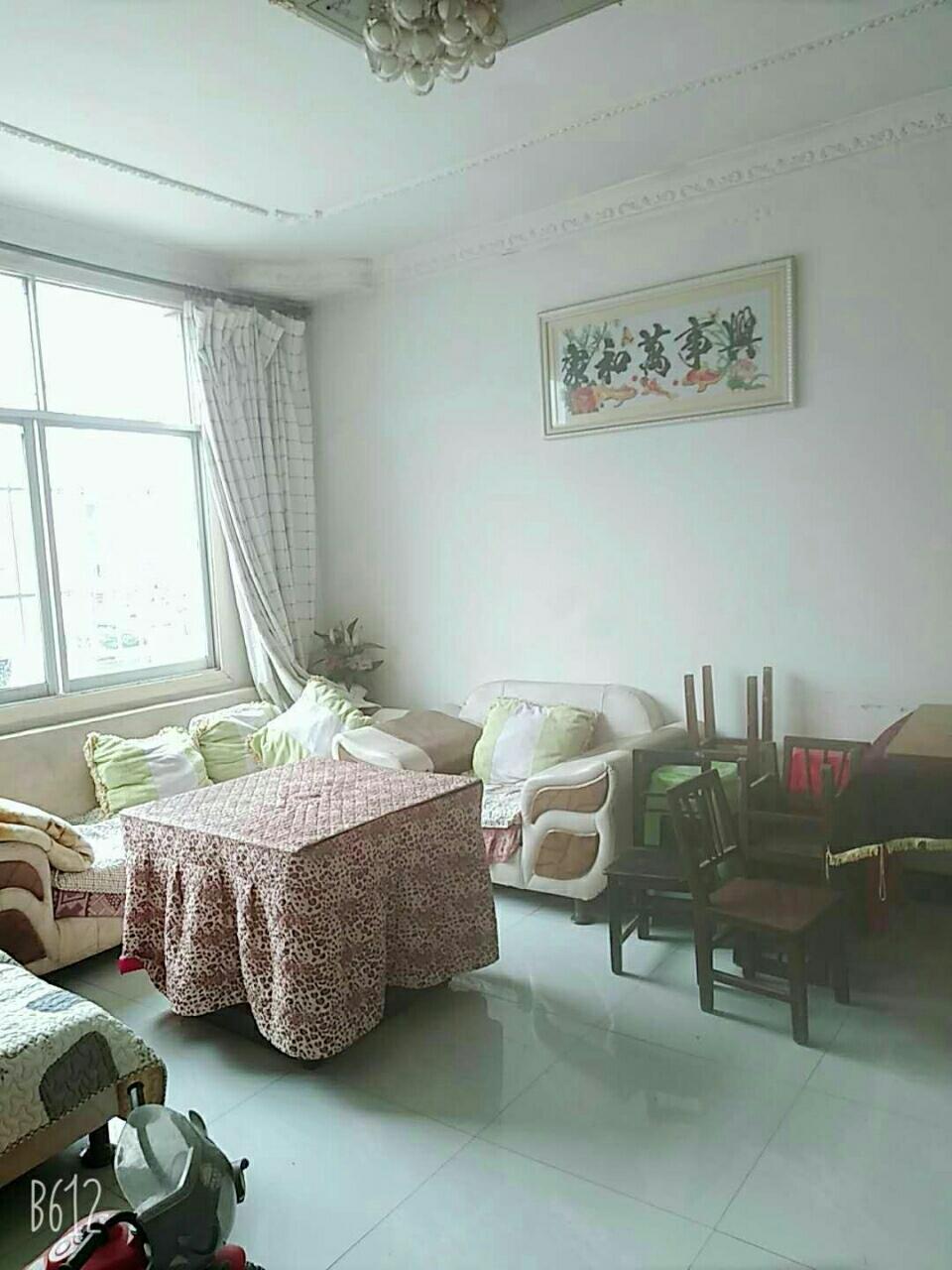 五中小区3室 1厅 1卫28.8万元