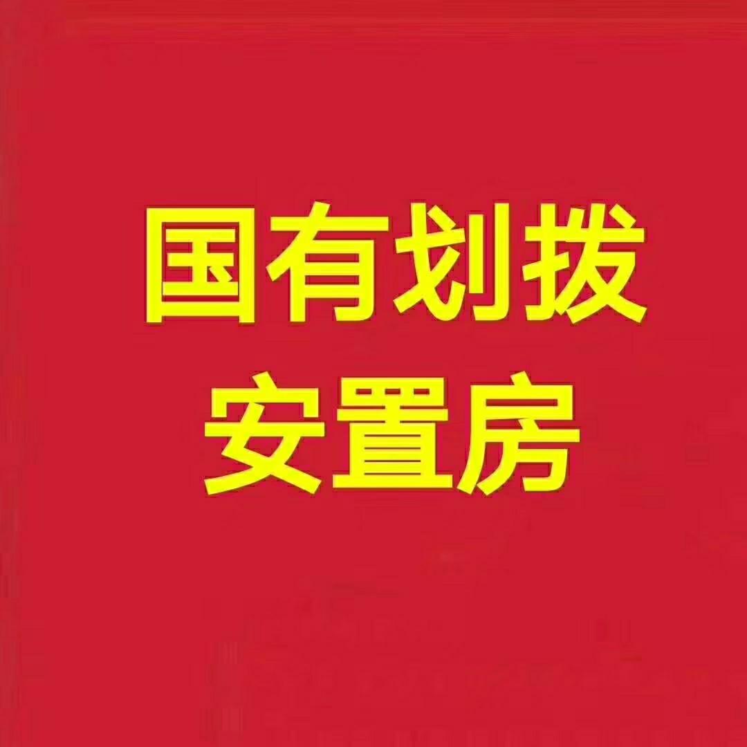 南宁三宝城市广场 均价3000  5.6米楼中楼