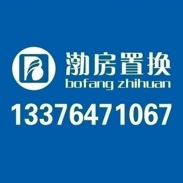 【急售+免税】凯泽名苑3室6楼108平精装修45万
