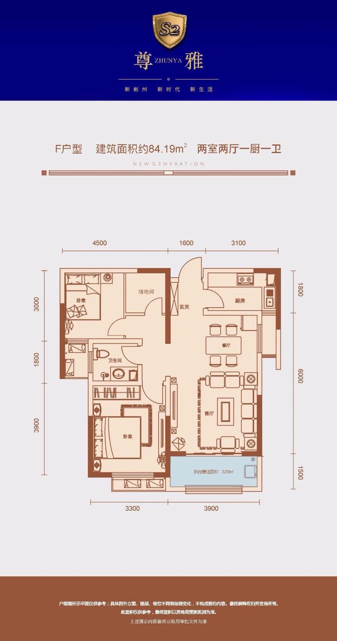 紫薇城市广场2室 2厅 1卫37万元